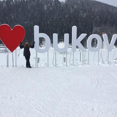 Алена Баюкина