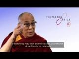 Далай-лама. Можно ли научить состраданию?