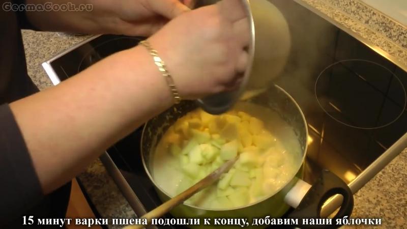 Пшённая каша на молоке с яблоками