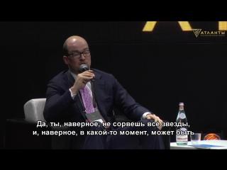 Алексей Марей. Вадим Дымов. Масштабирование бизнеса. Построение команды