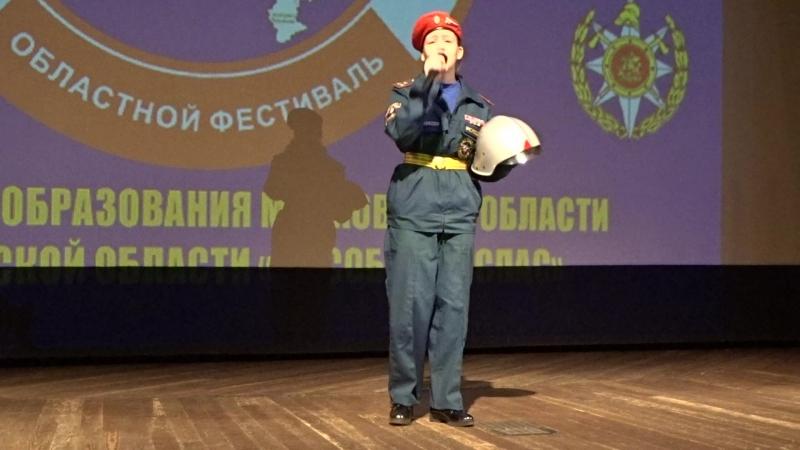 Трондина Екатерина. Областной конкурс ВДПО МЧС России 2017