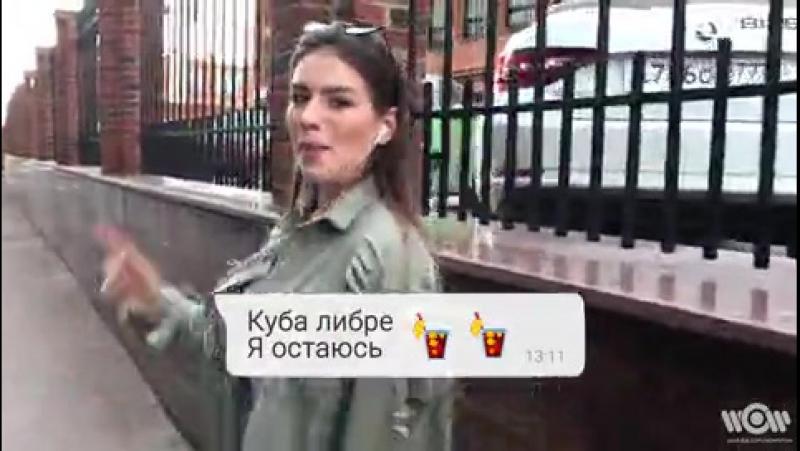 Люся Чеботина Пина Колада Official Lyric