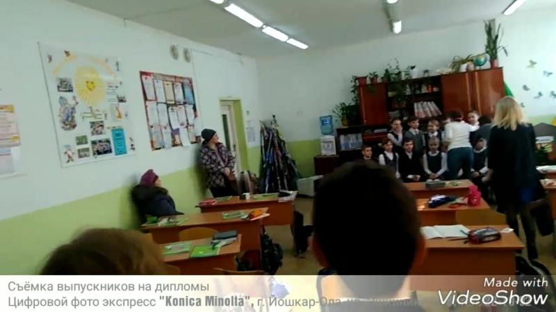 Съёмка выпускников на дипломы Цифровой фото экспресс Konica Minolta, г. Йошкар-Ола, ул. Эшкинина, д. 6, тел. 22-19-92