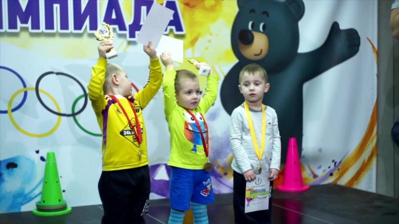Беговелогонка Детская Олимпиада