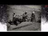 Раскопки в Абидосе, Египет, 1920-е г.