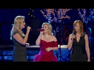 Kelly Clarkson - Silent Night ft. Trisha Yearwood, Reba McEntire!!!