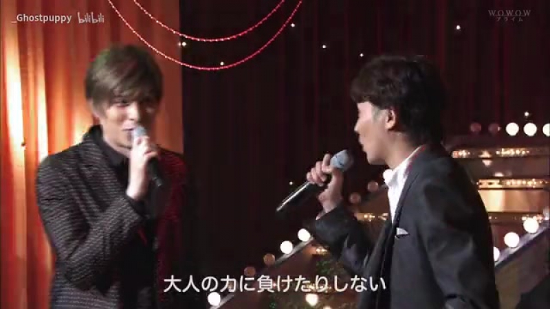 Yu Shirota, Genki Hirakata - Les Rois du Monde (Musical Romeo Juliette)