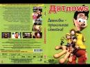 Дятлоws Сезон 01 Серия 03 Типа про любовь
