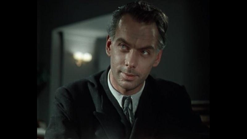 Дорогой мой человек (1958)