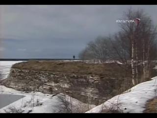 26. Поморы. Архангельск.