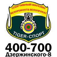 tigersport