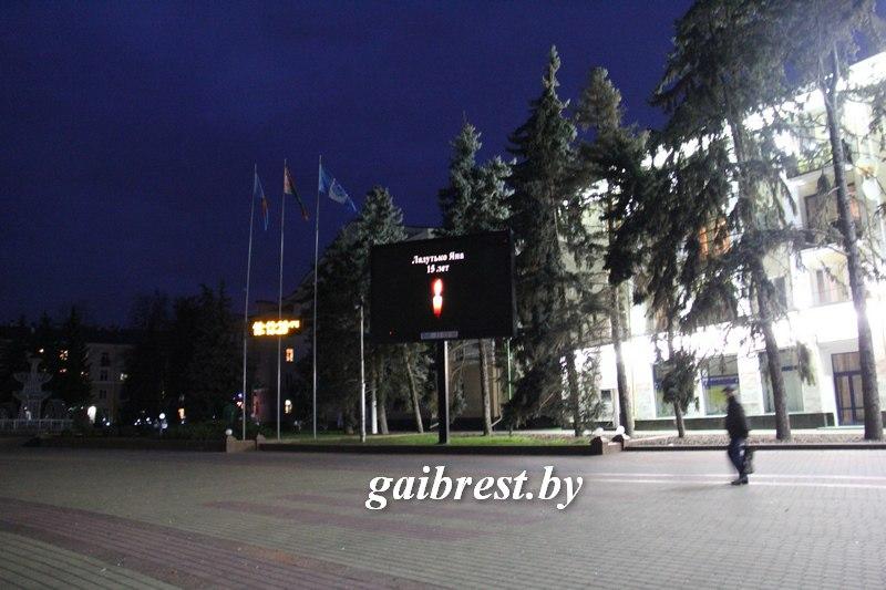 ГАИ провела церемонию почтения памяти жертв ДТП