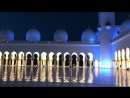 Абу Даби. Новый год 16-17