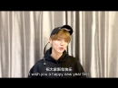 180101 LuHan @ Boss Lu's Greetings For New Year YouTube Update