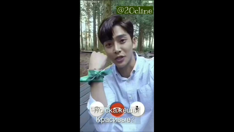 Rowoon from sf9