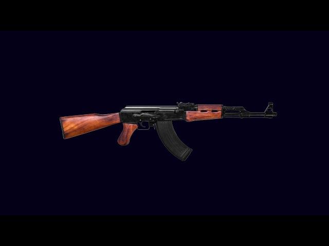 АК-47 — Хули мусора(lyrics)