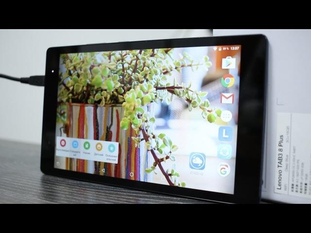 Планшет Lenovo P8 TAB3 8 Plus / Android 6.0 Snapdragon 625 - ШОК! ► Посылка из Китая / GearBest