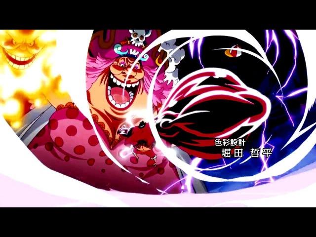 РАЗБОР 20-го Опенинга аниме One Piece