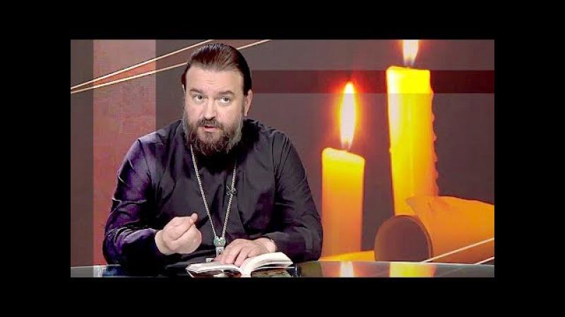 Люди не желающие Мыться Библейские смыслы Повсюду Ткачёв Андрей Сборник 10 08 17