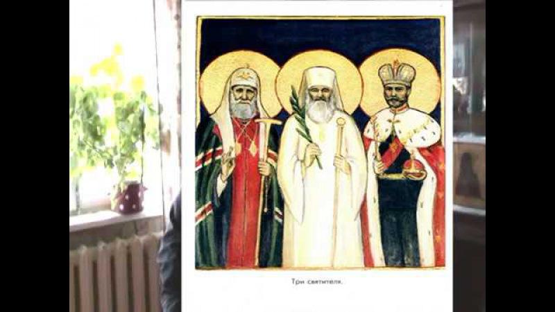 ПАСТЫРЬ ИСТИННЫЙ О Владыке Сергии Агееве Часть 2