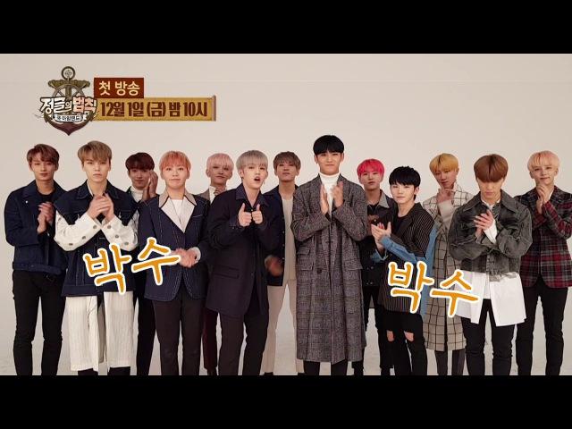 SBS [정글의법칙] - 병만족장 복귀 축하영상(ft.기깔나는 라인업)