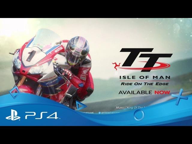 TT Isle of Man - Trailer de lancement | Disponible | PS4