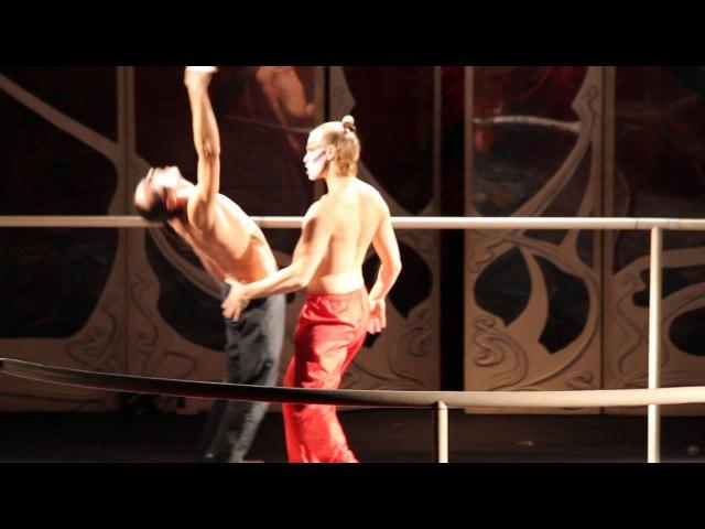Служанки (Monsieur l'amour) [Сатирикон, 09.01.2015]