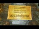 Крещенская купель р Печенга обитель прп Трифона Печенгского Луостари