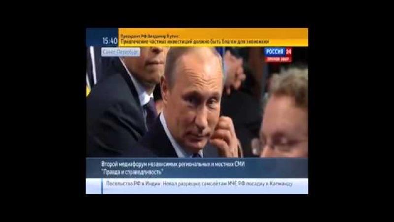 Вопрос Путину прямо в лицо о прогнившей власти ШОК Неудобный вопрос Путину