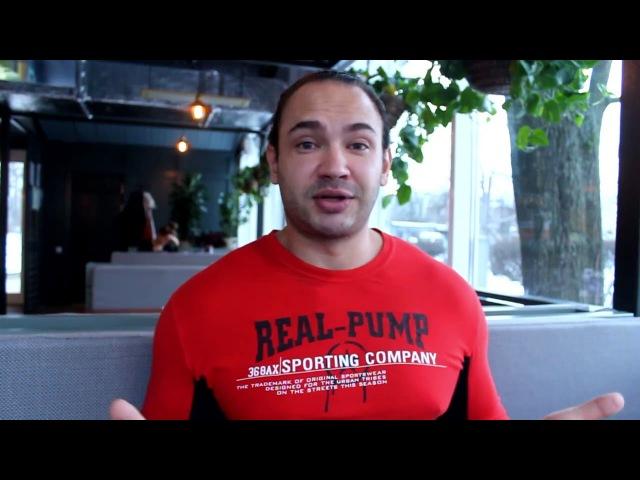 Отзыв от чемпиона Мира по бодибилдингу Игоря Гостюнина о Steel Power