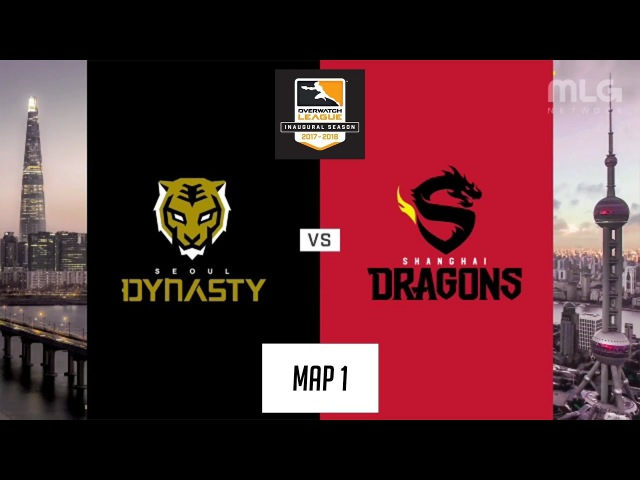 Seoul Dynasty vs Shanghai Dragons (Map 1: Dorado) | Inaugural Preseason