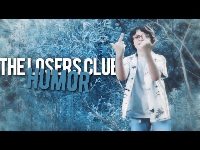 The Losers Club | They're Gazebos! [HUMOR] {WEAR EARPHONES!}