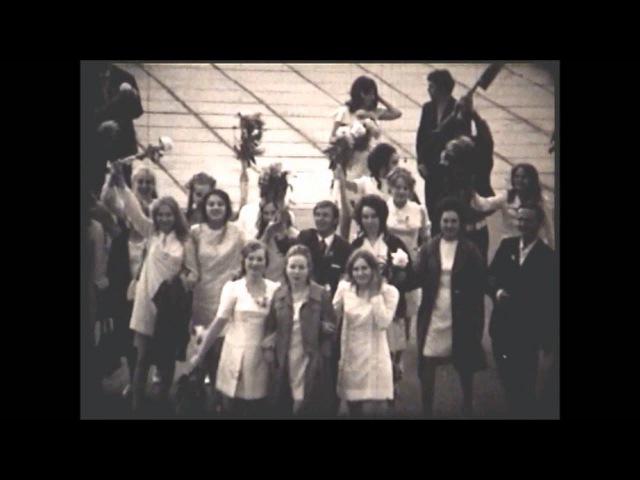 Свердловск 1976 год выпускной 10 школы