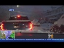 Dicey Road Conditions In Jamaica, Queens