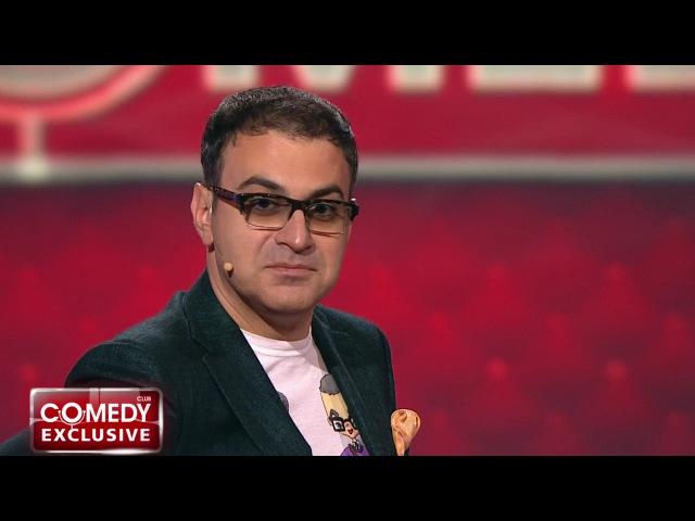 Comedy Club. Exclusive • 1 сезон • Comedy Club Exclusive, 67 выпуск