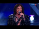 Валерий Леонтьев - Свяжи небо спицами. Новая волна 2017. Торжественное закрытие