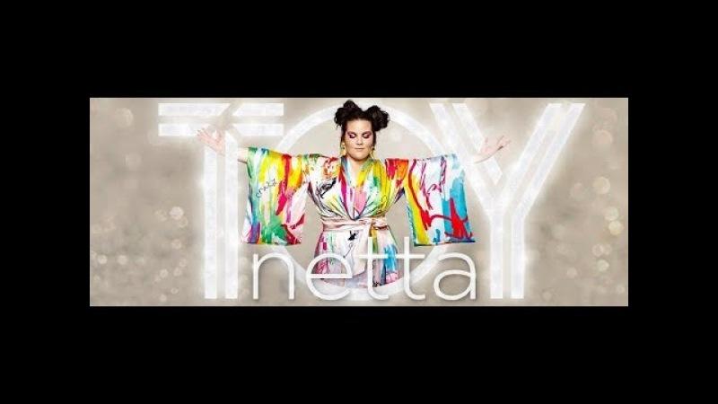 נטע ברזילי – אירוויזיון 2018 | Netta - TOY | Israel Eurovision Music Video 2018