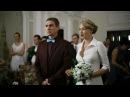 Видео к фильму «8 первых свиданий» 2012 Трейлер