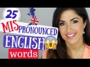 25 Most commonly MISPRONOUNCED English words | Words you say WRONG | British English Pronunciation