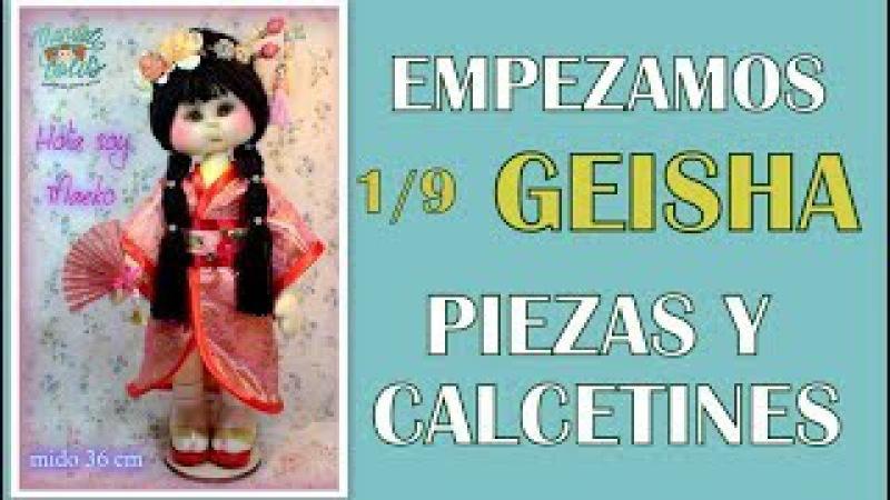 Muñeca geisha maeko , calcetines , 1/9 , video -300