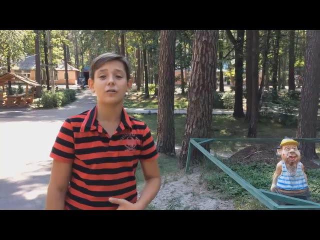 відео 5 4 зміна
