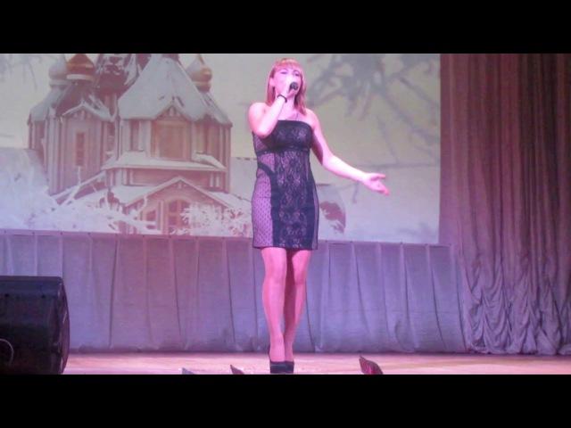 Ирина СИДОРОВА Бессовестно красивая