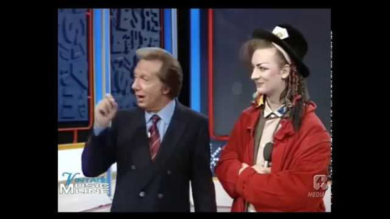 Culture Club - Do You Really Want To Hurt Me - Superflash 1983