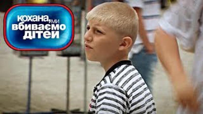 Ребёнка ВЫГНАЛИ в чужую страну на перевоспитание ► Дорогая мы убиваем детей ◓ Семья Пшеченко ► 9
