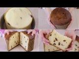 PANETTONE IMPASTATO A MANO Ricetta di Benedetta - Homemade Panettone Recipe