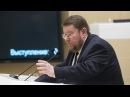 В СФ выступил президент Института Ближнего Востока Е. Сатановский