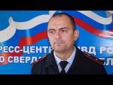 15 и 20 тысяч рублей за замену уплотнителей пластиковых окон