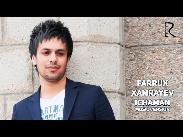 Farrux Xamrayev Ichaman Фаррух Хамраев Ичаман music version