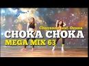 CHOKA CHOKA MEGA MIX 63 Zumba Fitness Dance choreo by Mariya Belchikova