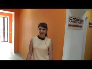 Отзыв Супер-СТО автосервис и запчасти — Пежо 407